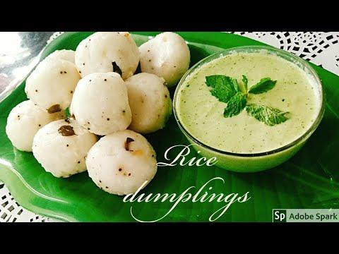 Rice Flour Dumplings Recipe  |Steamed Rice Balls| Pundi Recipe -Home Food Recipes