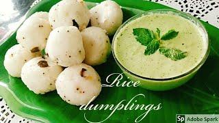 Rice flour dumplings recipe  |Steamed rice balls|-Home food recipes