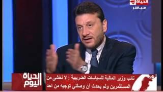 بالفيديو.. نائب وزير المالية: تطبيق أسعار كروت الشحن الجديدة اليوم