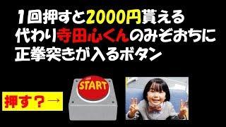 チャンネル登録お願いします→https://www.youtube.com/channel/UCqTff5M...