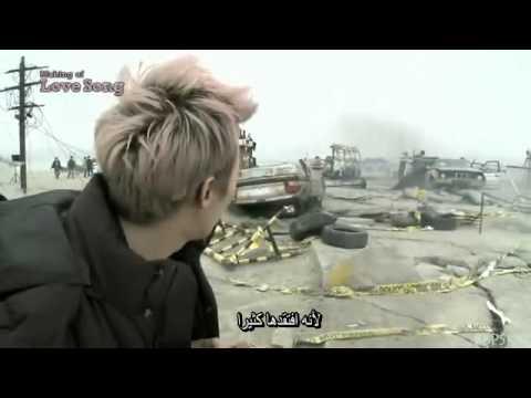 Big Bang- Love Song MV Behind The Scene 1_2_(Arabic Sub)