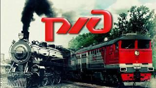 Фильм про историю депо Комсомольск-на-Амуре ДВОЙНАЯ ТЯГА