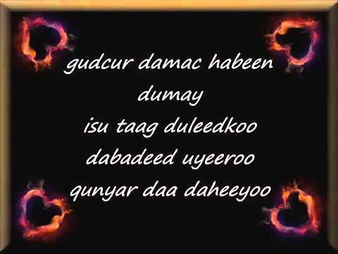 Shimbiryahow-(Lyrics)