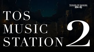 【神魔之塔】🔴 TOS MUSIC STATION 2 - Relaxing Music - Live Stream - Music For Work & Study
