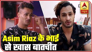 Bigg Boss 13: Asim Riaz's Brother Umar Says Father Was In TEARS After Fight With Siddharth Shukla!