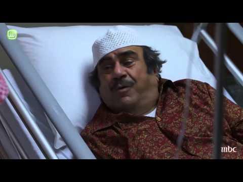 MBC1 - أبو الملايين - الحلقة 1
