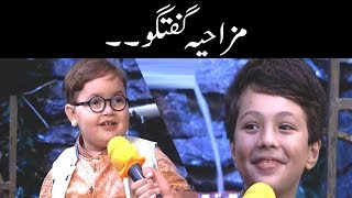 Pehlaaj Aur Wasim Badami Ki Mazahiya Guftugu | Must Watch |