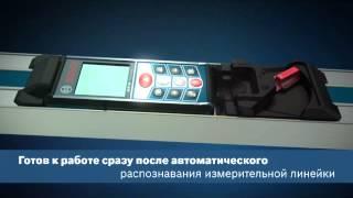 видео Купить Лазерный дальномер Bosch GLM 80 Professional. Заводские цены
