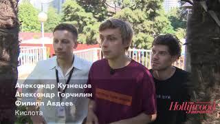 "Александр Горчилин о постере фильма ""Кислота"""