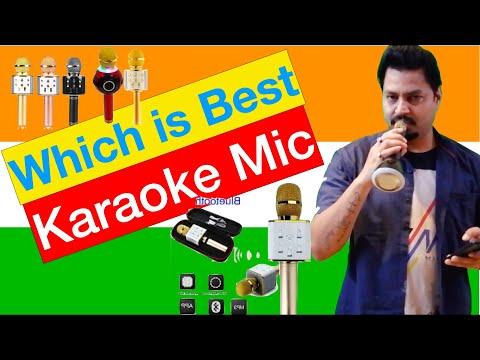 Karaoke Mic WS 878 vs WS 858 review
