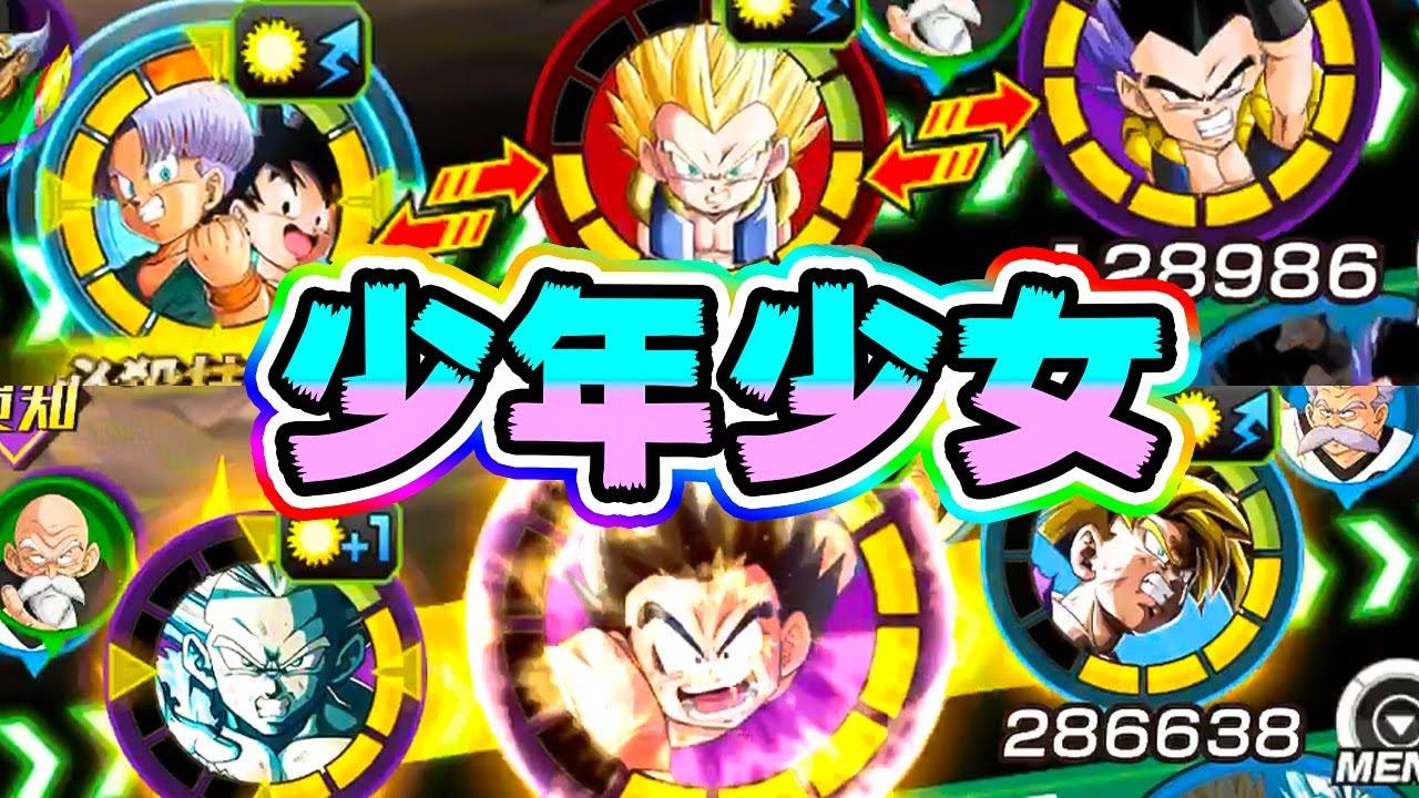 【ドッカンバトル】バトルロード新ステージ 少年少女に初見から挑戦【Dragon Ball Z Dokkan Battle】