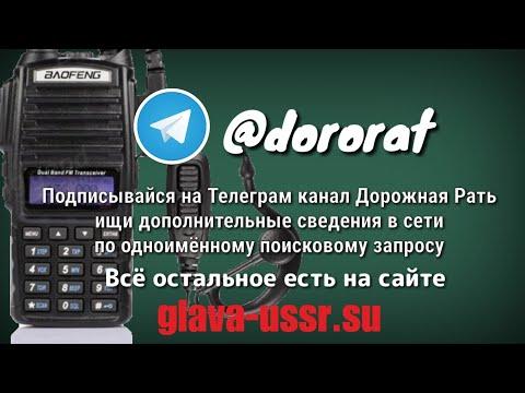 Краткий обзор портативной радиостанции Baofeng UV-82