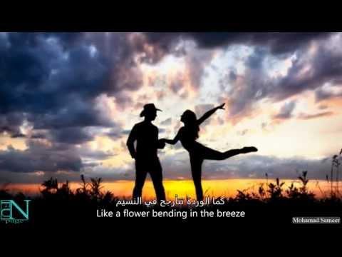 Michael Bublé - Sway ( lyrics ) ( مع الكلمات والترجمة )