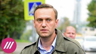 В Омске в день отравления Навального «заминировали» аэропорт. Сигнал поступил во время приземления