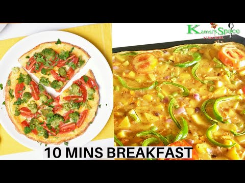 JUST 10 MINUTES BREAKFAST RECIPE / BAKED POTATO, EGG & VEGETABLE RECIPE