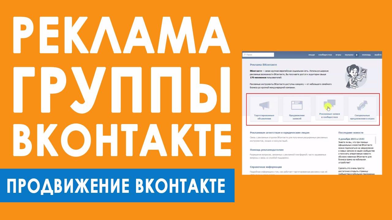 яндекс директ подать объявление бесплатно