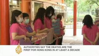 Hong Kong in the grip of scarlet fever