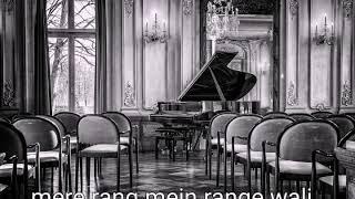 Mere rang mein range wali piano ringtone