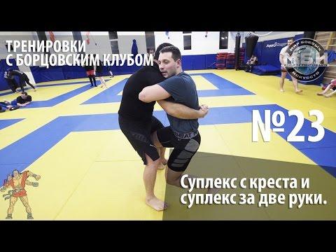 MMA: новости, видео, бои, онлайн трансляции - Чемпионат