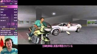GTA: Vice City any% speedrun 54:13