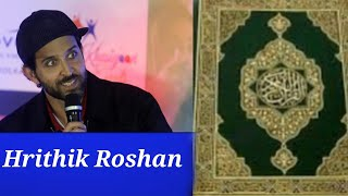 Bollywood chocolaty Hero Hrithik Roshan Islamic basic movie new Quran Sharif