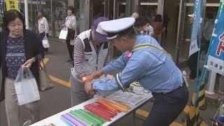 【HTBニュース】高齢者の交通事故を防げ シルバー・セーフティ作戦