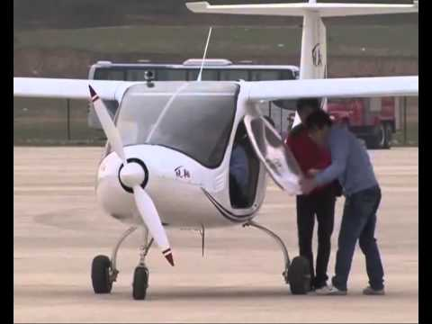 China's first electric aircraft takes off