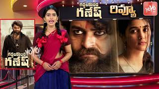 ... valmiki movie review public talk movi...