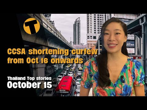 Thailand Top Stories | CCSA confirms the shortening of curfew hours from Oct 16 onwards | October 15