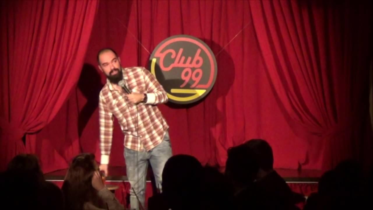 Teo - Fizica cuantica | Club 99 | Stand-up Comedy