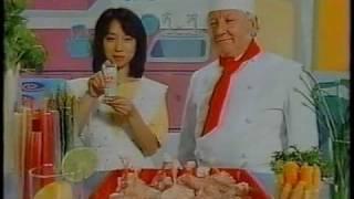 1983年 釜飯 おぎのや 叶和貴子 バイエル薬品 スコーピオ液 講談社 VIVI...