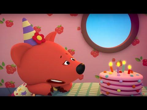 Ми-ми-мишки -  День рождения Лисички - Новая серия  57 - прикольные мультики для детей без регистрации и смс