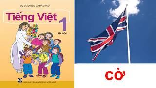 Tiếng Việt lớp 1 Tập 1 Bài 10 | dạy bé học chữ cái tập đọc  | PA channel