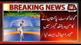 Pakistan Wins 3rd Bronze Medal in Commonwealth Games 2018