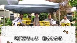 埼玉県深谷市にある 自家焙煎珈琲豆屋「豆わらべ」。 2013.06に行われた...