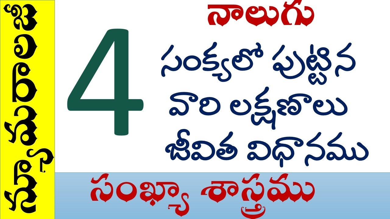 Meaning of dating in telugu