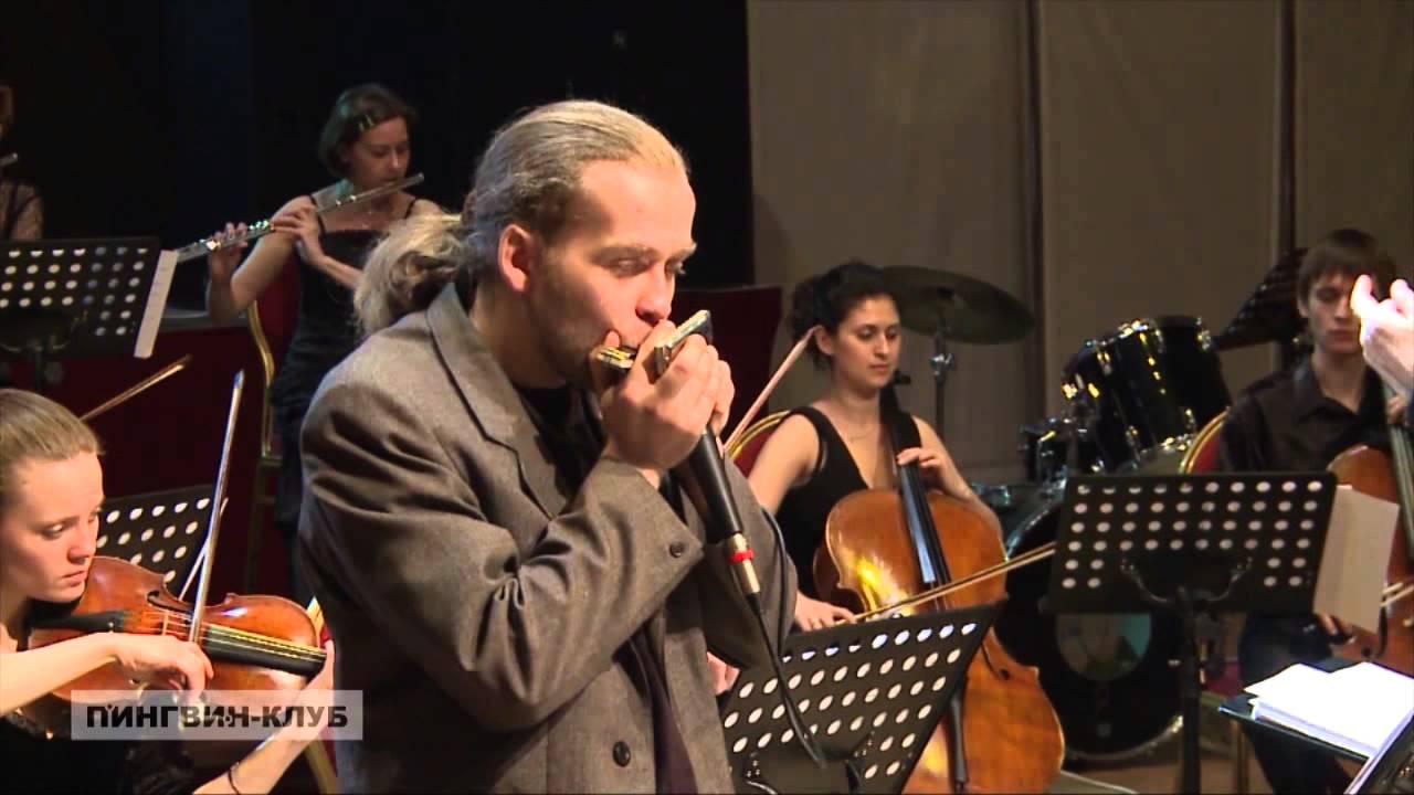 Эльмир Низамов - Музыка для губной гармошки и Другого оркестра.