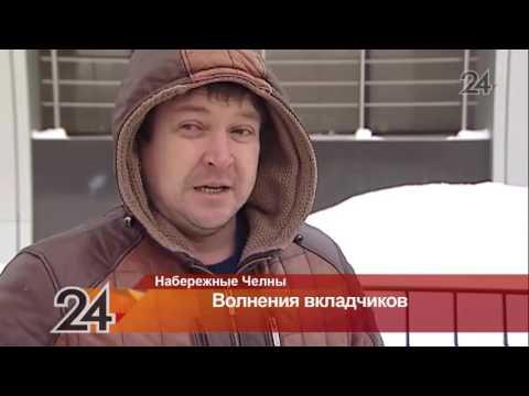 Список банков России: банки с отозванными лицензиями