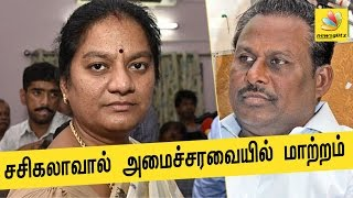 Sasikala Pushpa causes ministers reshuffle in Tamilnadu