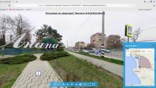 Квартира в Анапе: вблизи от моря, вдали от суеты!(, 2016-04-12T14:37:29.000Z)