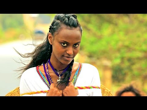 D Abe  Kabay Wediya Mado  ከአባይ ወዲያ ማዶ  New Ethiopian Music 2017