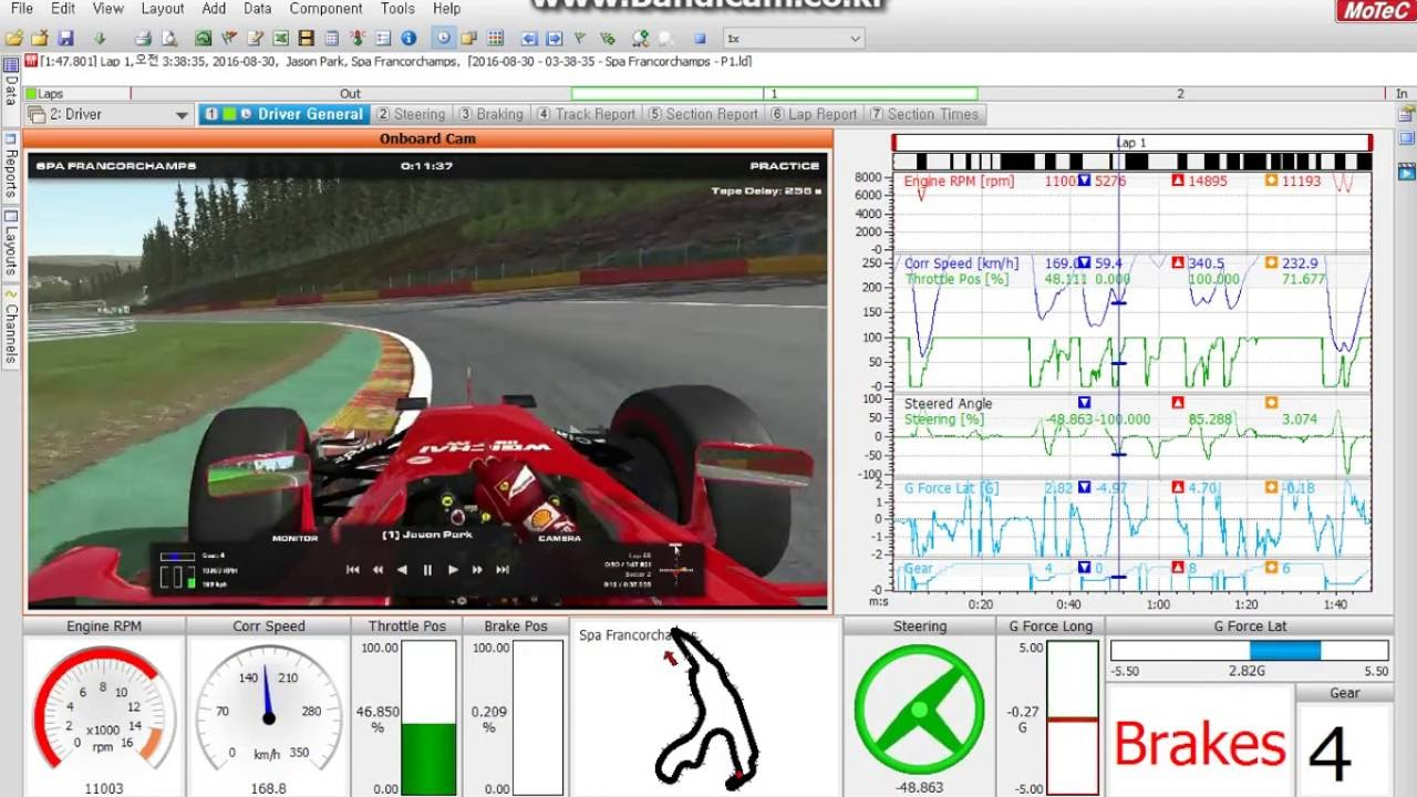 rFactor 2 DAMPlugin + Motec i2 Pro