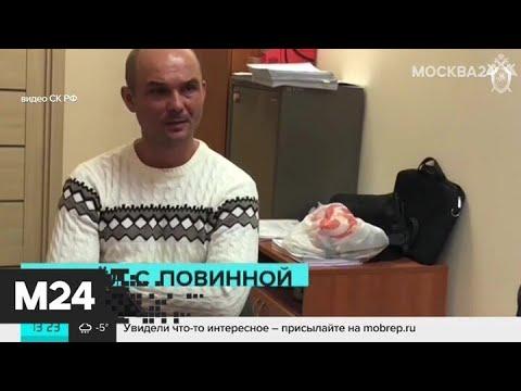 Отец брошенных в Шереметьево детей явился на допрос - Москва 24
