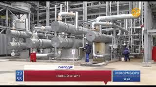 Павлодар мұнай-химия зауыты бастады жүргізуге бензин АИ-92 К4-экологиялық класқа