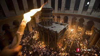 პირდაპირი რეპორტაჟი იერუსალიმის ქრისტეს აღდგომის ტაძრიდან