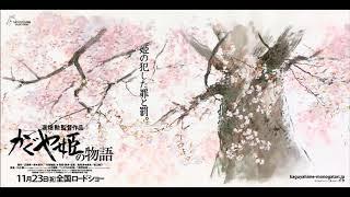 日本のイメージが出ているとても良い歌で、時々口ずさみます。