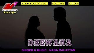 Sambalpuri Song//DEEWANA// a song from the film MUI DEEWANA TUI DEEWANI