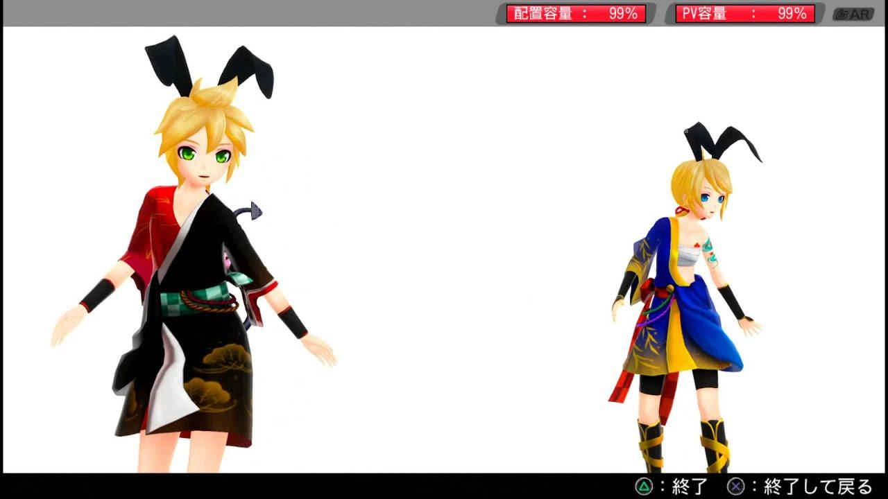 【Rin・Len】 新 人 P 名 言 っ て み ろ ! 2011 【557人】 PV Hard Ver ...