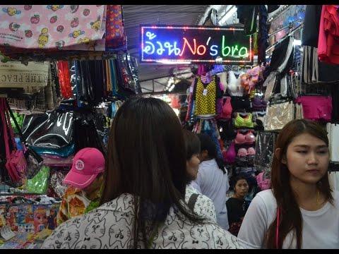 NONTHABURI MARKET, NONTHABURI THAILAND