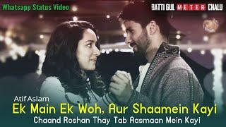 Ek main ek woh, aur shaamein kayi - Atif Aslam Dekhte Dekhte Staus - Shahid Kapoor 21 Sep